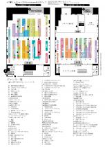 ラヴ♥コレクション2014 in Autumn配置図