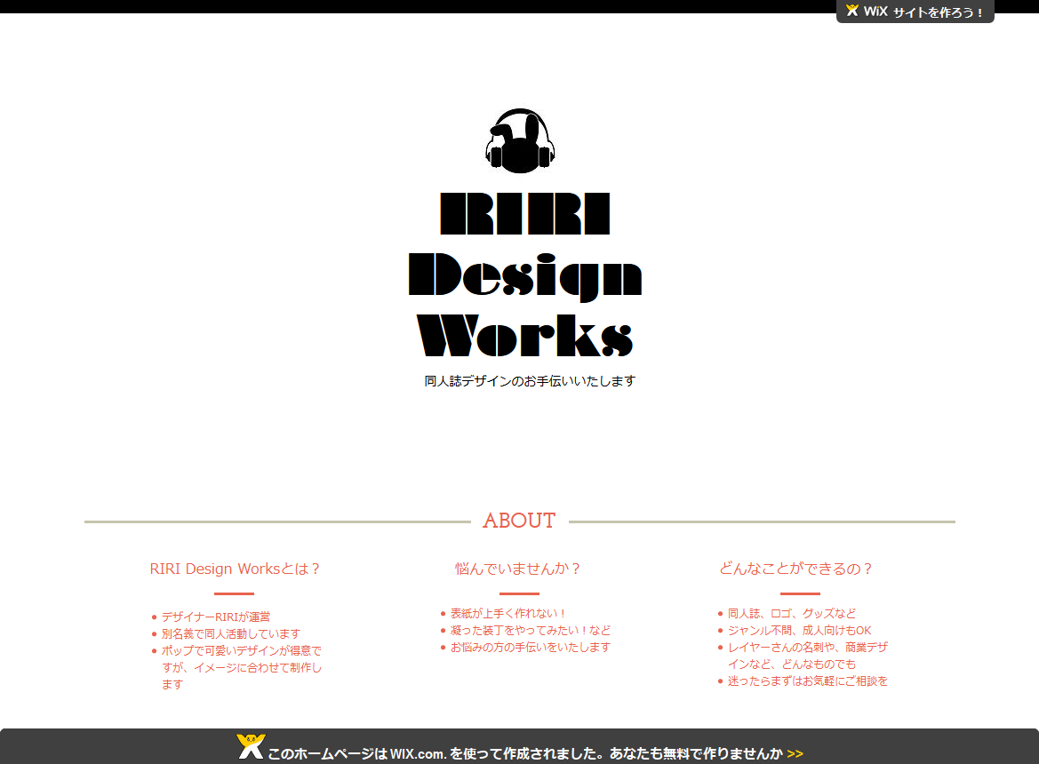 RIRI Design Works