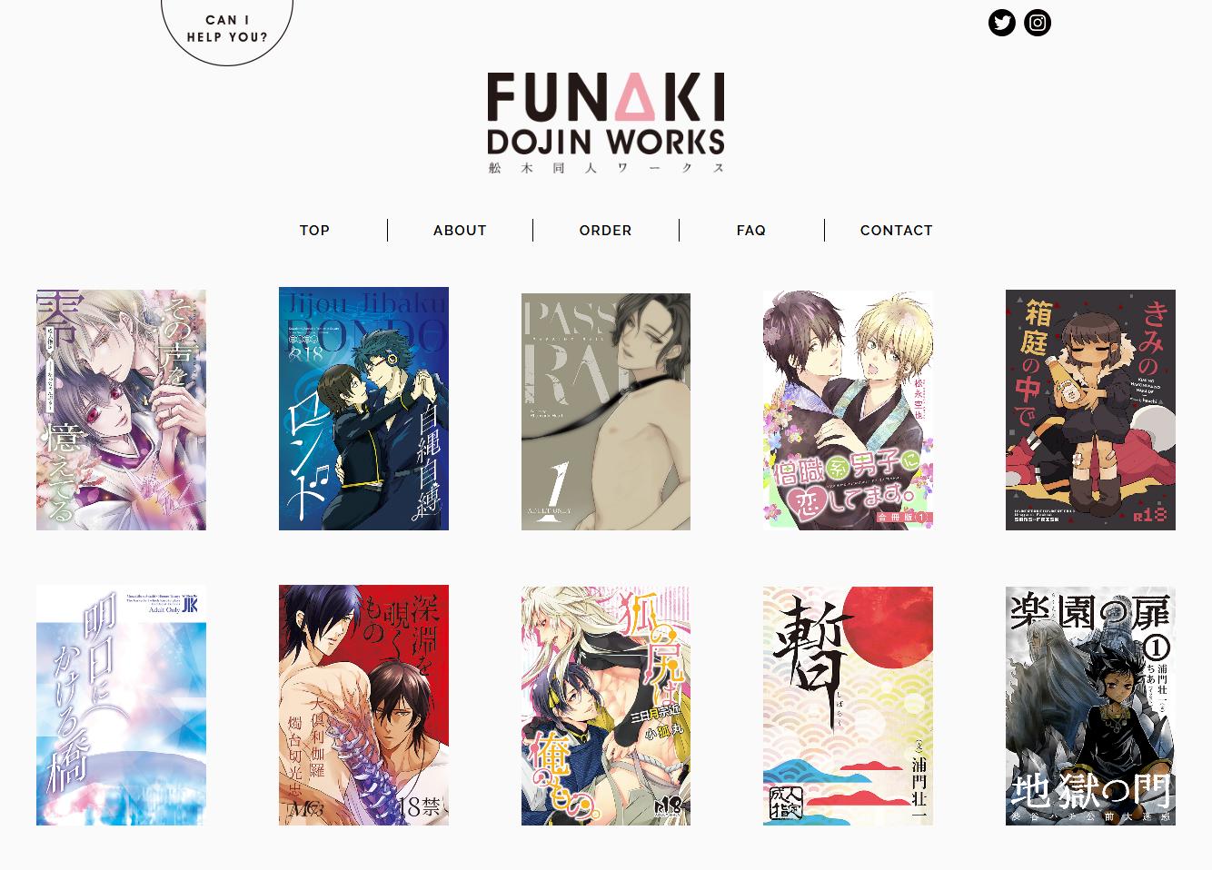 FunakiDojinWorks