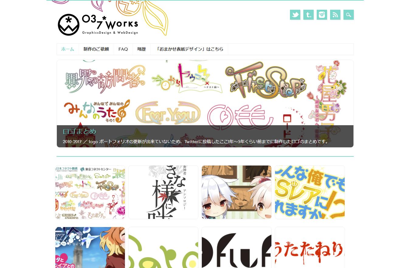 O37*Works