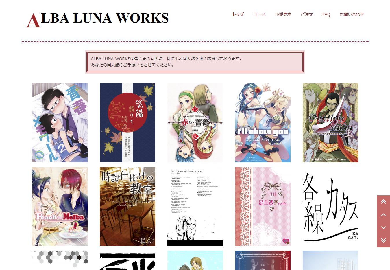 albalunaworks_com