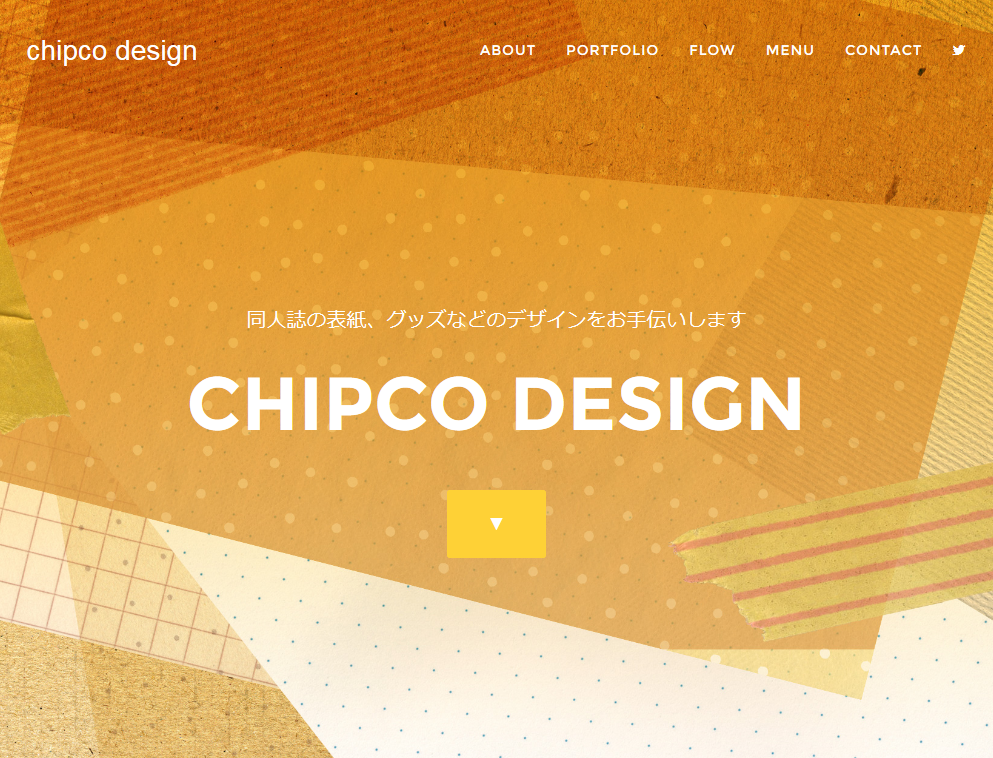 chipco design