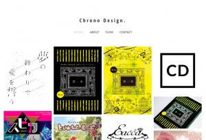 Chrono Design.