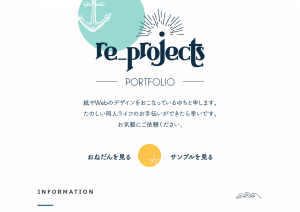 re_projects