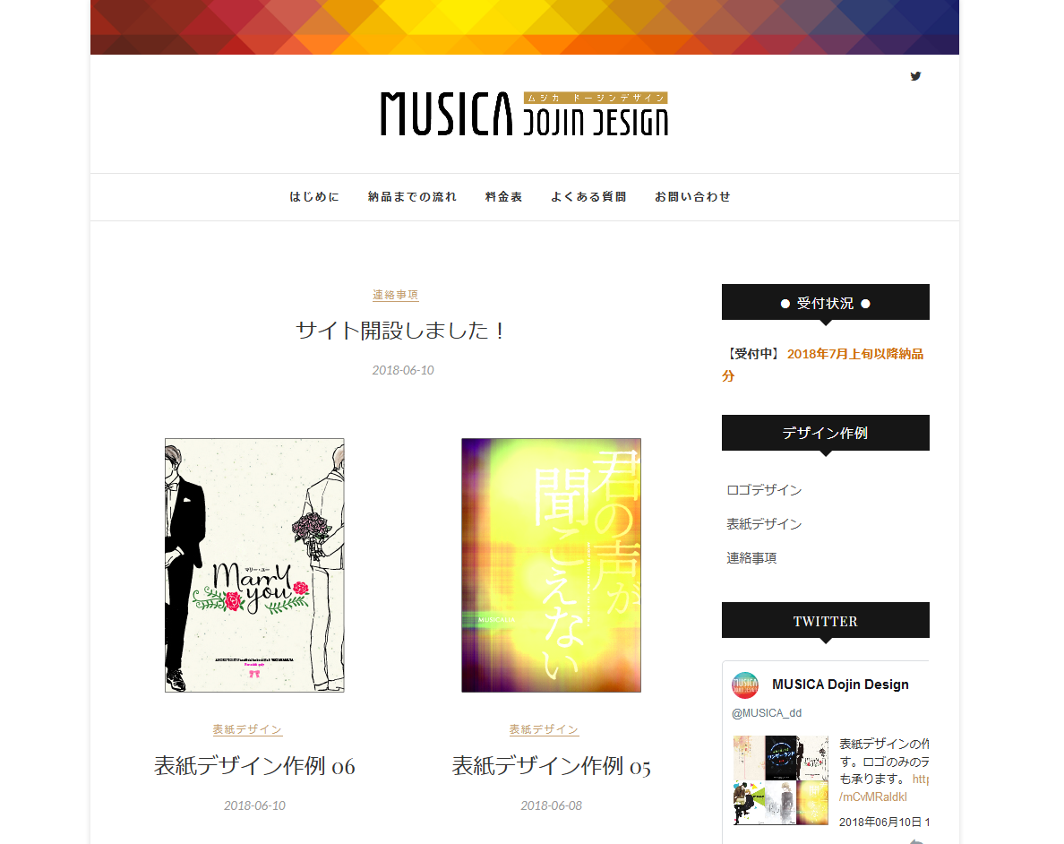 MUSICA Dojin Design