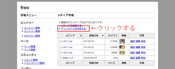 media_directory_01.png