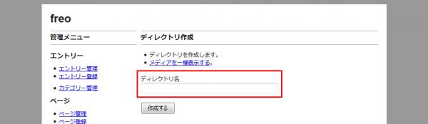 media_directory_02.png
