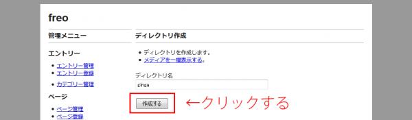 media_directory_03.png