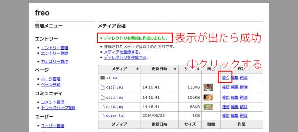 media_directory_04.png