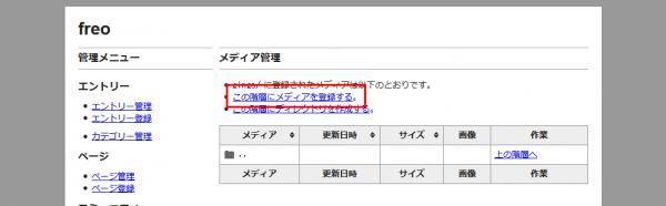 media_directory_05.png