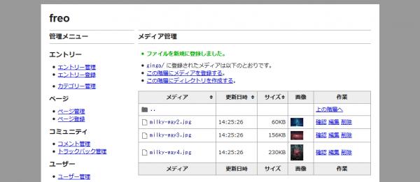 media_directory_06.png