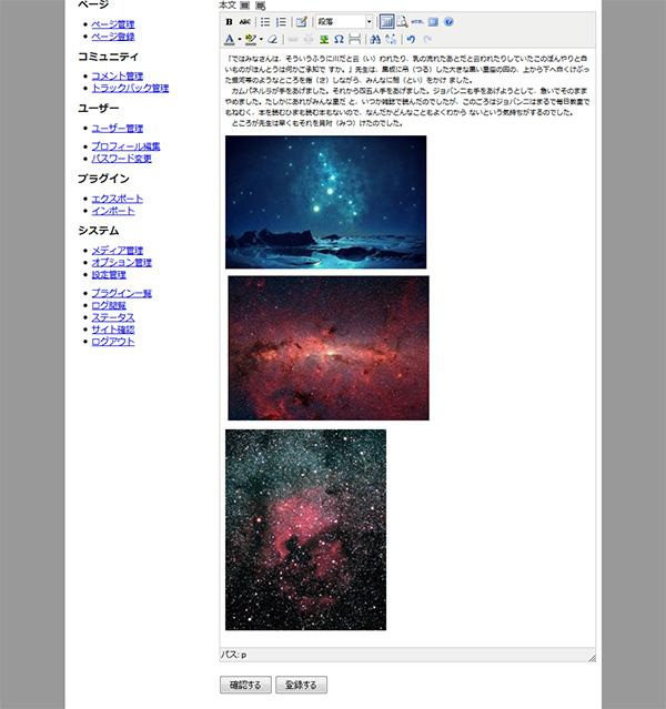 media_directory_09.jpg
