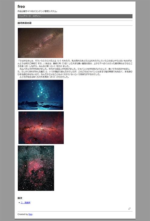 media_directory_10.jpg