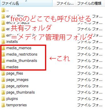 media_ftp2.png