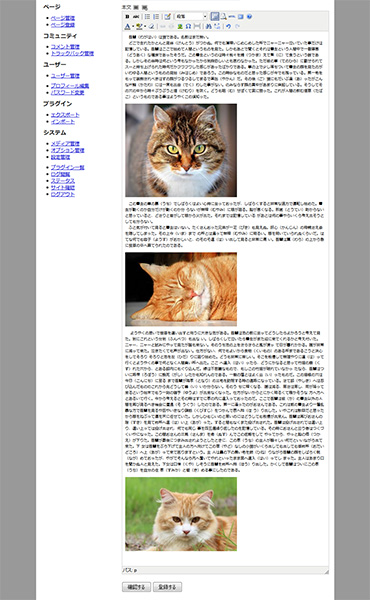 media_thumb_14.jpg