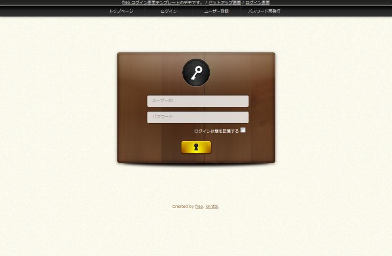 loginNo001.png
